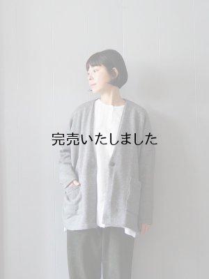 画像1: jujudhau(ズーズーダウ) SWEAT CARDIGAN-スウェットカーディガン- THICK D.GRAY(裏起毛)