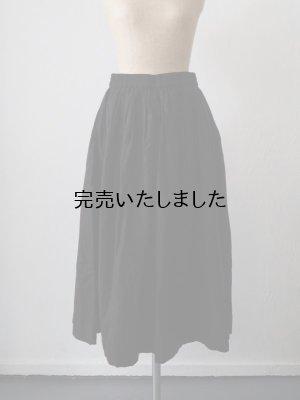 画像1: jujudhau(ズーズーダウ) GATHER SKIRT-ギャザースカート-ダークブラウンヘリンボン